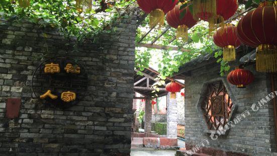 Nanshe Renjia Hostel