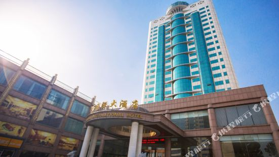 Zhonghai International Hotel