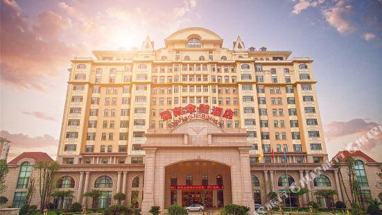 長寧蜀南金碧酒店