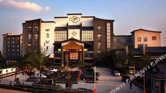 Emeishan Yue Garden Hotel
