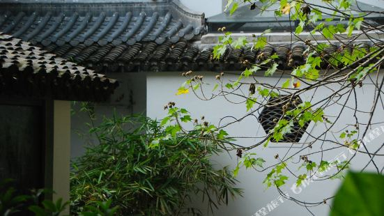 Xixi Hot Spring Homestay