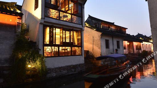 Zhouzhuang Xiushuixuan Linhe Gudian Boutique Hostel