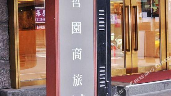 Lealea Garden Hotels Taipei