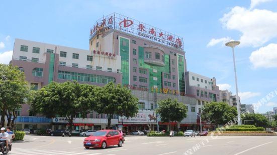 취안저우 후이안 둥난 호텔