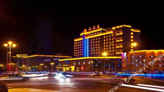 옌볜 백산 호텔