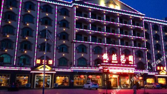 Yingzhou Qianzhuang Huayuan Hotel