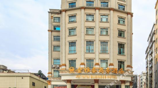 金雅泰商務酒店(廣州永泰地鐵站店)