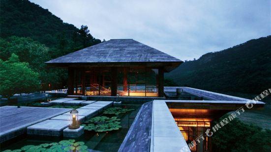 Bolian Resorts & SPA Chongqing