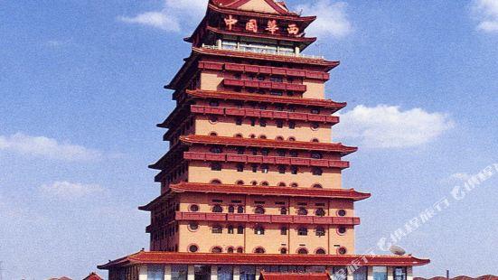 江陰華西金塔賓館