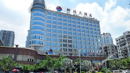 Yehai Hotel