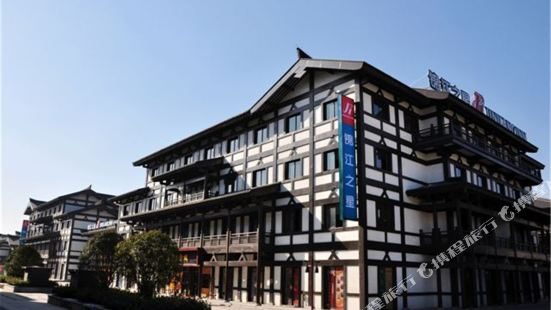 Jinjiang Inn (Suqian Xiangwang Guli Xingfu South Road)