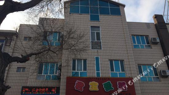 精河嘉禾商務賓館