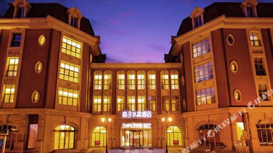 Orange Hotel Select (Tianjin Jinwan Square)
