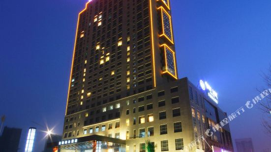 Swan Lake International Hotel