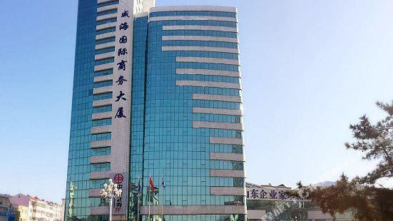 인터내셔널 커머셜 어페어스 빌딩 웨이하이 류궁다오 부두