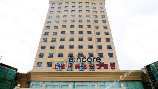 Ramada Encore Shanghai