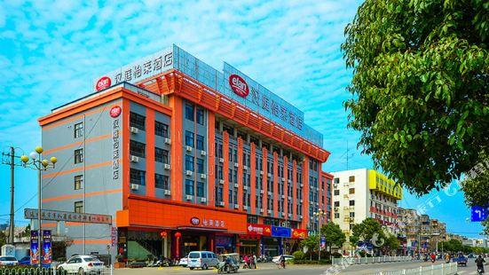 Elan Lianyungang South Tongguan Rd