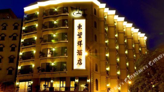 호텔 기아