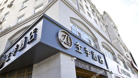 Ji Hotel (Qiqihar Bukui Street)