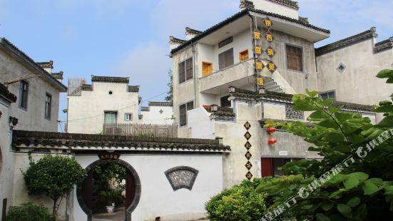 Tangmo Yinxingyuan Inn