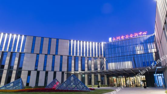 Taihu Lake Golden Valley Conference Center