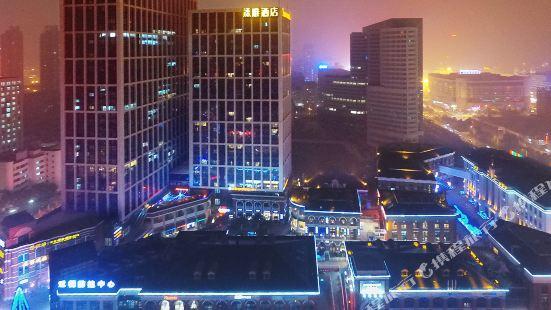 우한 티엔야 1911 호텔