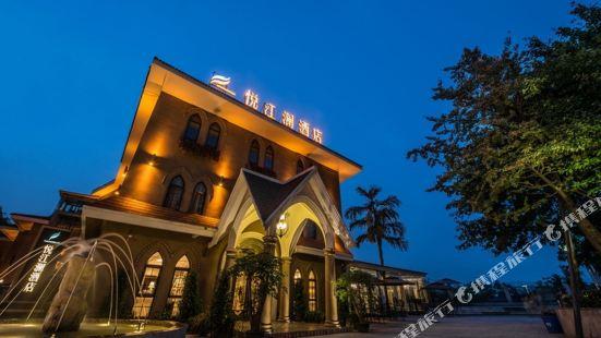 Yue Jiang Lan Hotel