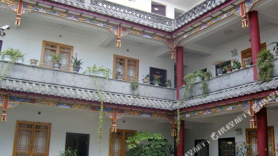 Dali Nan Han Yuan Inn