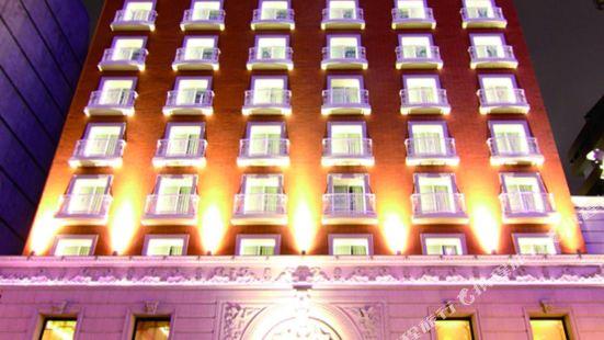 The Capital Hotel Taipei