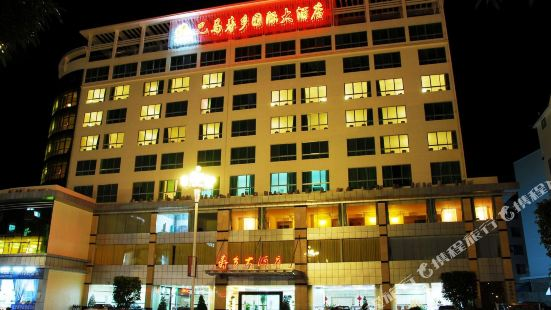巴馬壽鄉國際大酒店