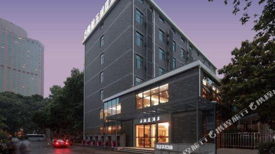 그랜드 위란팅 호텔