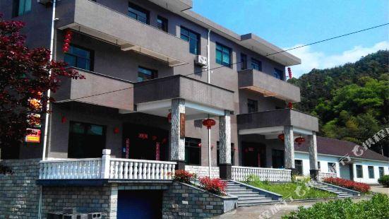 Longyinju Hostel