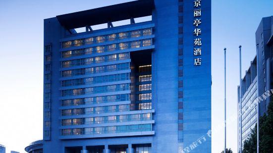 파크 플라자 (베이징 사이언스 파크 지점)