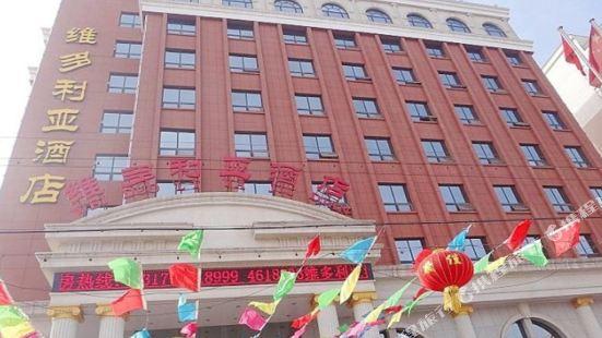 Wei Duo Li Ya Hotel