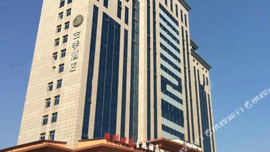 JI 호텔 우한 광구 스퀘어 지점