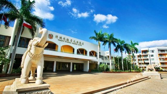 Yangpuwan Seaview Garden Hotel