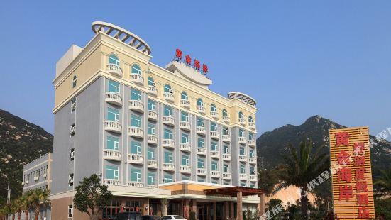 Huangjin Hai'an Holiday Hotel