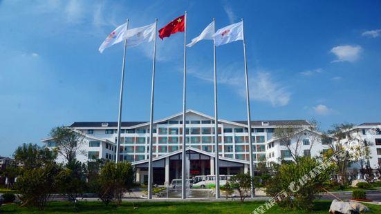 Sunwu Hot Spring International Hotel