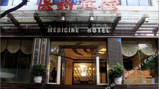 重慶萬州醫葯賓館