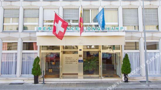 Drake Longchamp Swiss Quality Hotel Geneva
