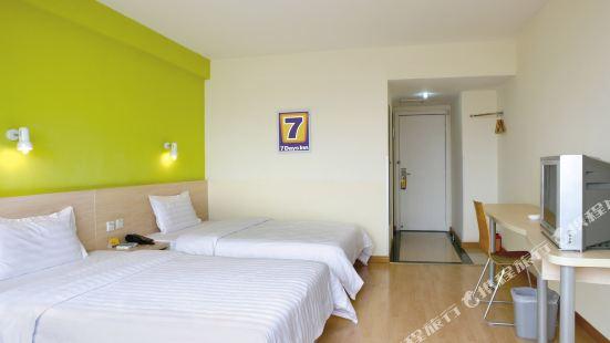 Tangguo Xbed Hotel