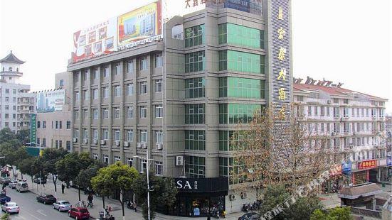 Hong Tai Hotel