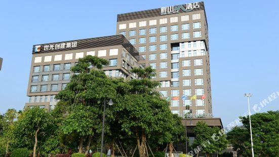 Zhongshan Panshan Hotel