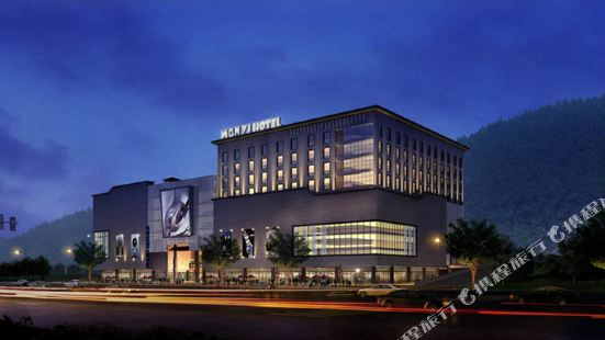 완이 리징 호텔 구이양 화시공원