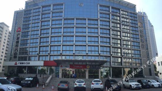 Ji Hotel (Tianjin Youyi Road)