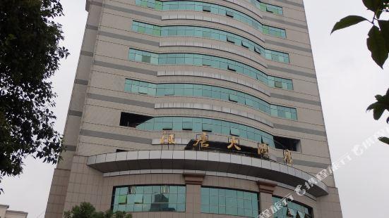 Shaxian Hantang Hotel