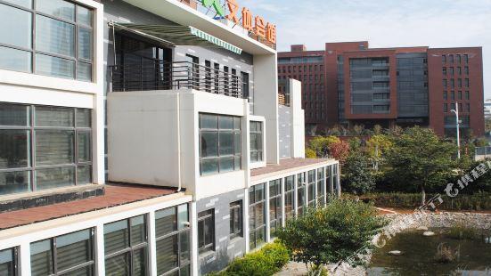 Chuntian Wenti Huiguan Hotel