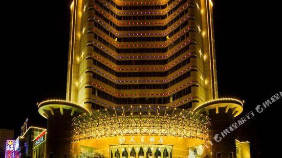 ティエンフー ホテル
