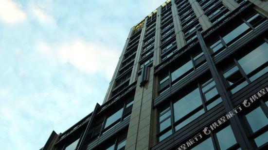 Wanye Xinjie Apartment Hotel