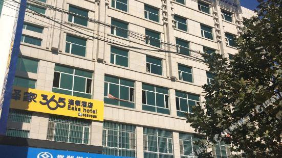 Eaka 365 Hotel Daming Damingfu Road